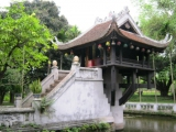 Discovery the culture in Hanoi (Code 014)